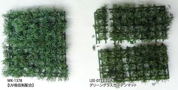 Hikaku3